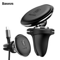 Магнитный держатель BASEUS для телефона в машину (SUGX-A01)