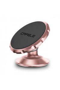 Магнитный держатель для телефона Cafele 360 Rose Gold