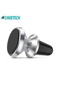 Магнитный держатель для телефона в машину CHOETECH Silver