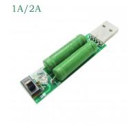 USB нагрузочный резистор 1/2A