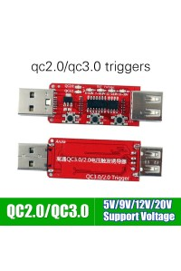 USB триггер Qualcomm QC2.0/3.0 (5V/9V/12V/20V)