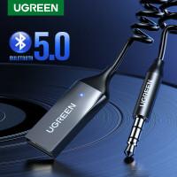 Беспроводной адаптер Ugreen для аудиосистем Bluetooth 5.0 Hands Free приемник ресивер (UG-70601)