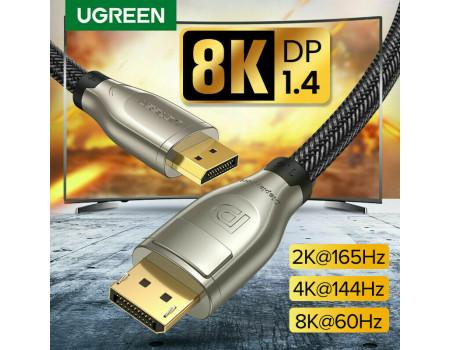 Кабель Displayport 1.4 3D HDR 8K@60Гц 4K@144Гц DP Ugreen